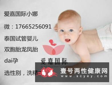患者如何配合医生,才能提高试管婴儿成功率?