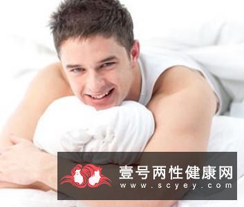 男性的生殖器官禁忌
