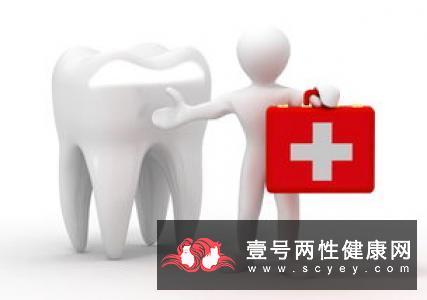 当心!9成人会患牙周病。定期洁牙 正确刷牙可预防