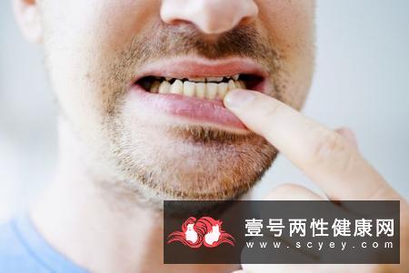 患有牙周炎要怎么治疗