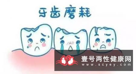 牙周炎的危害有多大?