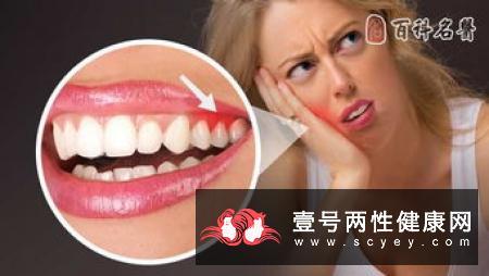 牙龈炎该如何进行治疗呢?